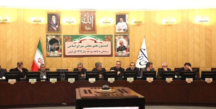 کمیسیون تلفیق حداقل حقوق سال آینده را 2 میلیون و 800 هزار تومان تعیین کرد
