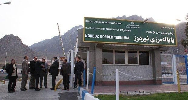 تردد مسافر در مرز نوردوز متوقف شد