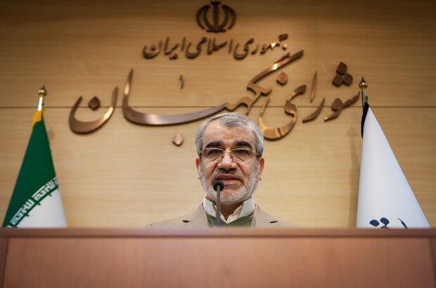 شورای نگهبان صحت انتخابات مجلس در ۵۰ حوزه دیگر را تایید کرد