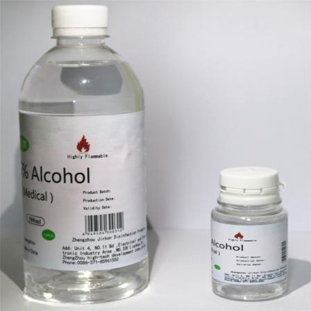مسئولان مانع جابجایی الکل صنعتی نشوند