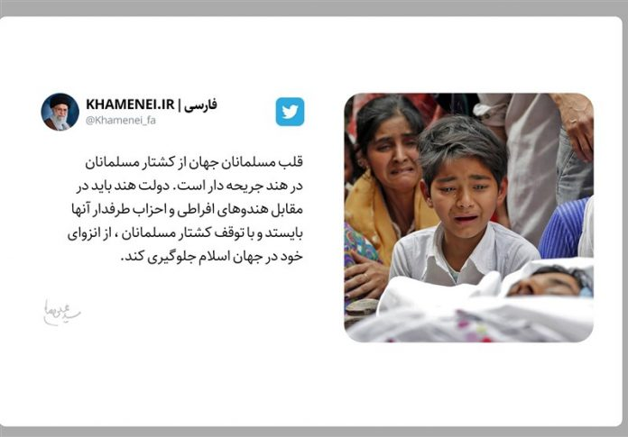 بازتاب گسترده دفاع امام خامنهای از مسلمانان هند در رسانههای این کشور