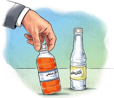 170 مورد مسمومیت جدید با الکل در خوزستان؛ 36 قربانی