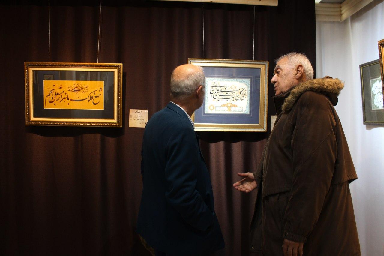 نمایشگاه خط استاد کرمانی