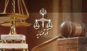 حکم استرداد به آمریکا جلال روح الله نژاد توسط دولت فرانسه شکسته شد