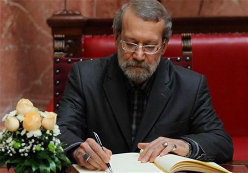 """لاریجانی اولویتهای ۱۰ گانه """"جهش تولید"""" را به مرکز پژوهشهای مجلس ابلاغ کرد"""