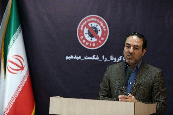 غربالگری ۵۰ میلیون ایرانی در طرح بسیج ملی مقابله با کرونا