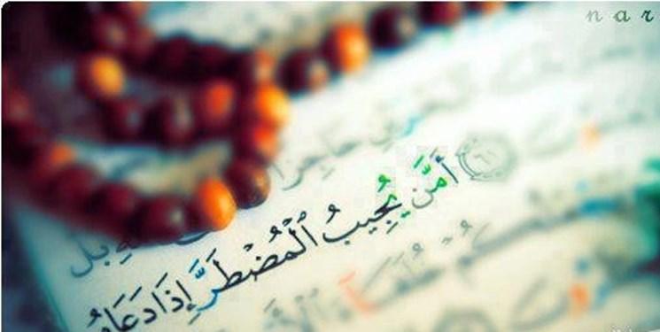 التماس دعا» کلیدواژه معنویت اجتماعی/ چرا «التماس تفکر» عبارت مردودی است؟
