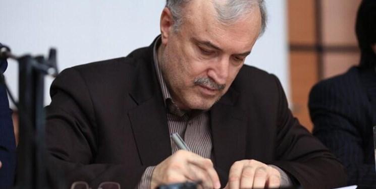 اعتراض وزیر بهداشت به ابلاغ دستورالعمل بازگشایی مشاغل و مراکز کسبوکار توسط وزارت صنعت