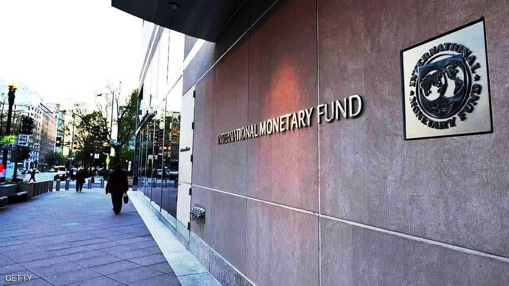 صندوق بینالمللی پول و مسوولیتهای اخلاقی
