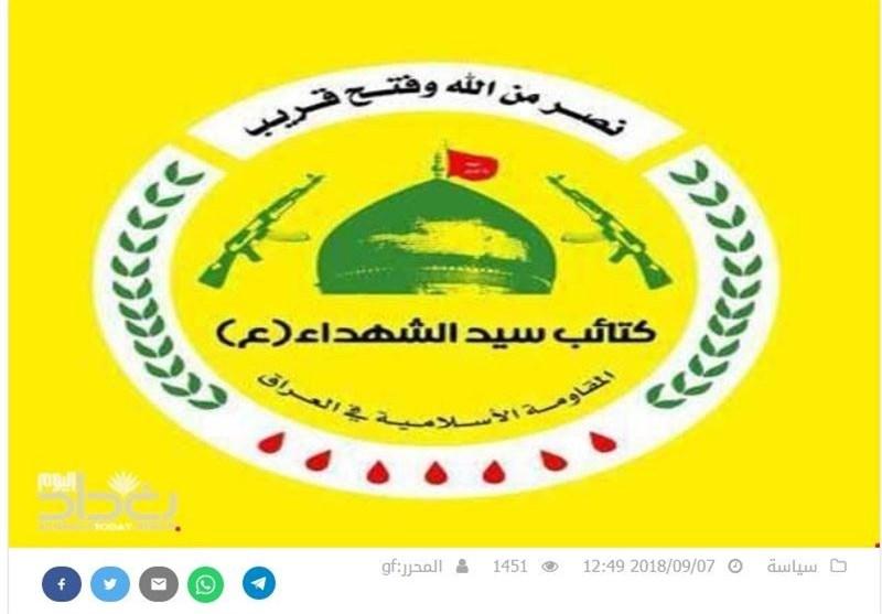 سخنگوی گردانهای «سید الشهداء»: گفتوگوی استراتژیک آمریکا با بغداد، بیمعنی است