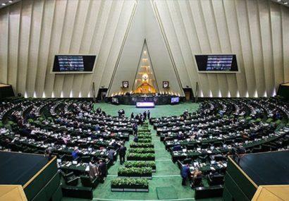 مرخصی استحقاقی نمایندگان لغو شد/ حضور نمایندگان در صحن علنی الزامی است
