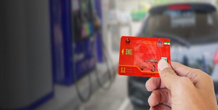 سقف ذخیره سهمیه بنزین در کارتهای سوخت از 6 ماه به 9 ماه افزایش یافت