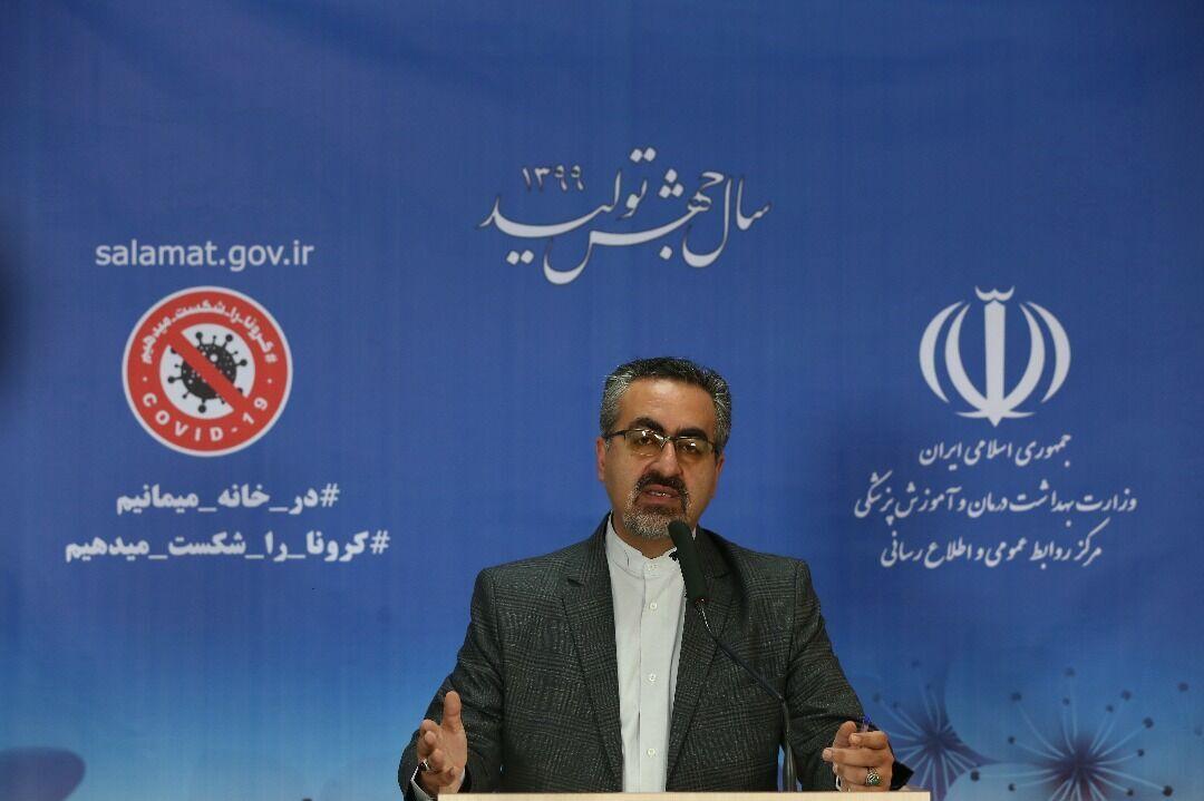کرونا جان ۷۳ نفر دیگر را در ایران گرفت
