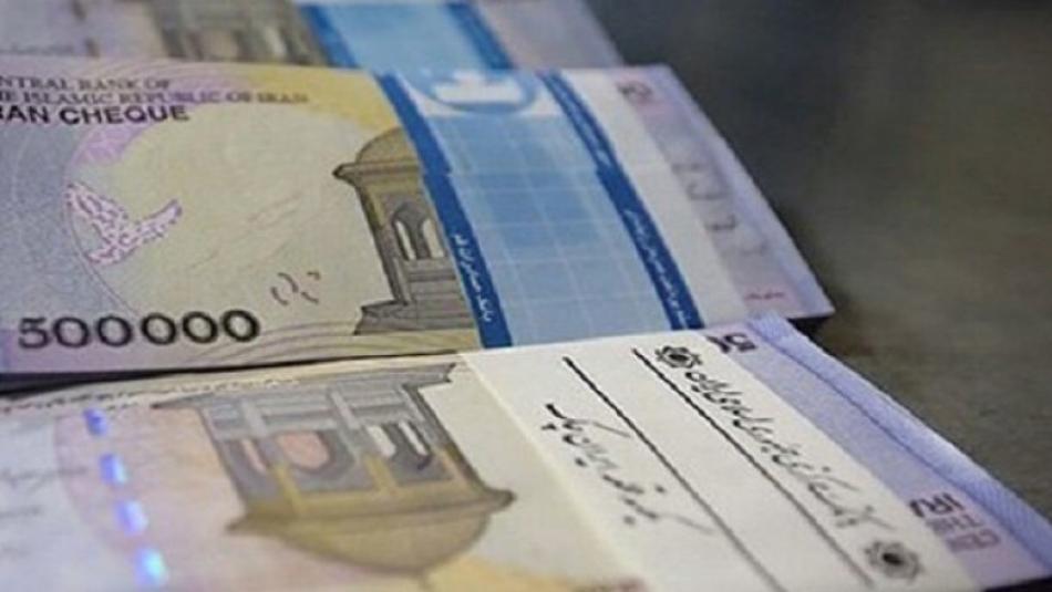 جزئیات پرداخت وام یارانه ۲ میلیون تومانی به ۴ میلیون خانوار