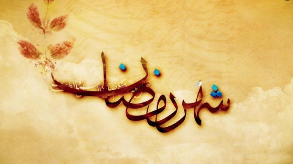 فتوای حضرت آیت الله خامنهای درباره روزه ماه رمضان در شرایط کرونا