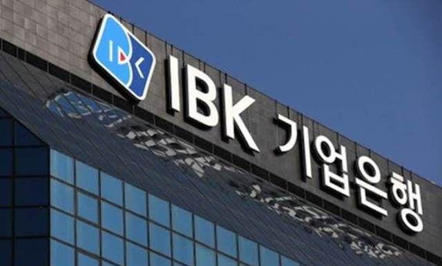 جریمه ۸۶ میلیون دلاری بانک کرهای به خاطر مراودات مالی با ایران