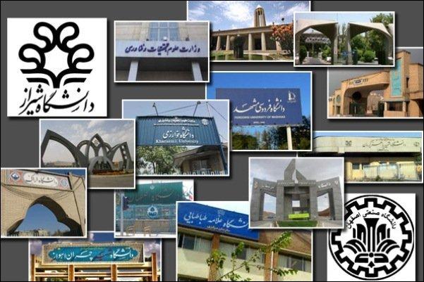 واکنش وزارت علوم به بازگشایی دانشگاهها بعد از ماه رمضان:هنوز تصمیمی در این خصوص گرفته نشده