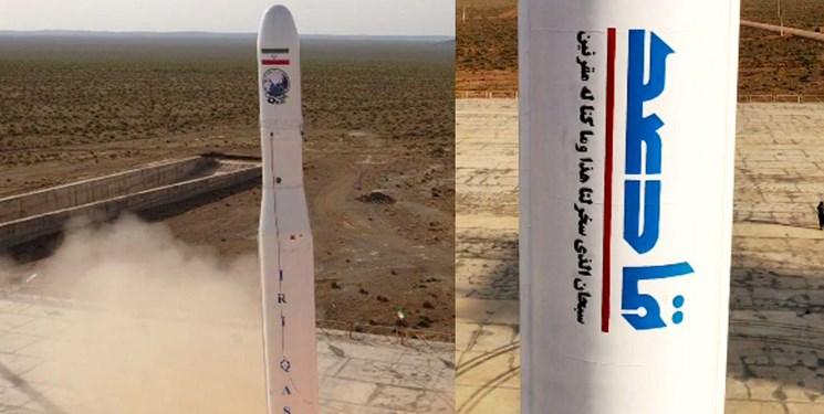 وزارت خارجه رژیم صهیونیستی پرتاب ماهواره نظامی ایران را محکوم کرد