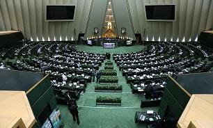 بهارستان؛ از تصویب طرح دو فوریتی پرحاشیه تا تنظیم بازار در ماه رمضان