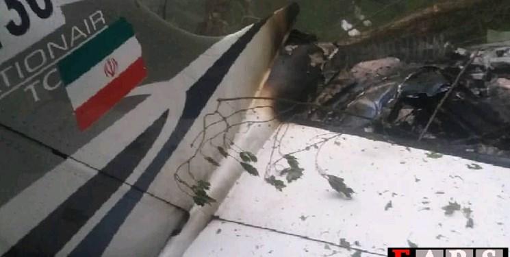 آخرین خبر از لاشه هواپیمای آموزشی ناجا