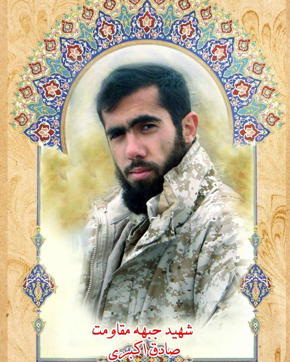 به مناسبت سالگرد شهید صادق عدالت اکبری؛ لحظه استقبال از شهید مدافع حرم