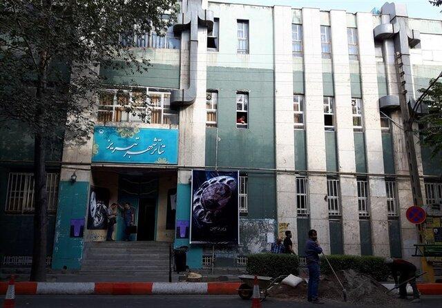 """مجموعه """"تئاتر شهر"""" تبریز تا اواخر خرداد آماده خواهد شد"""