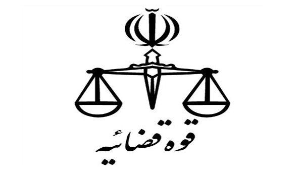 دفتر رسمی «برندینگ» در ایران آغاز به کار کرد