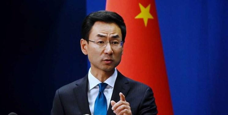 چین الحاق کرانه باختری به رژیم صهیونیستی را «غیرقانونی» خواند
