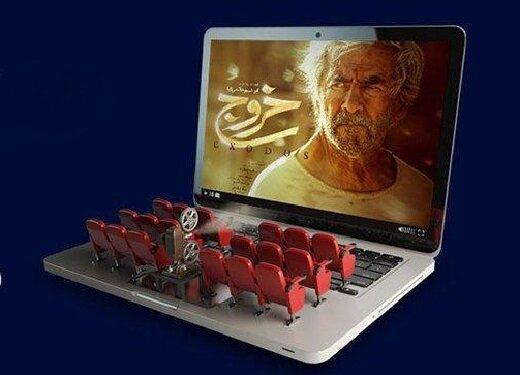 «اکران اینترنتی» راه نو سینمای ایران