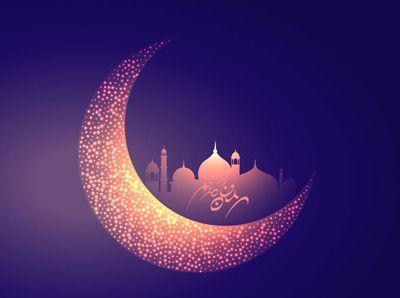 تکیه رمضان  شعرخوانی لیلا حسین نیا