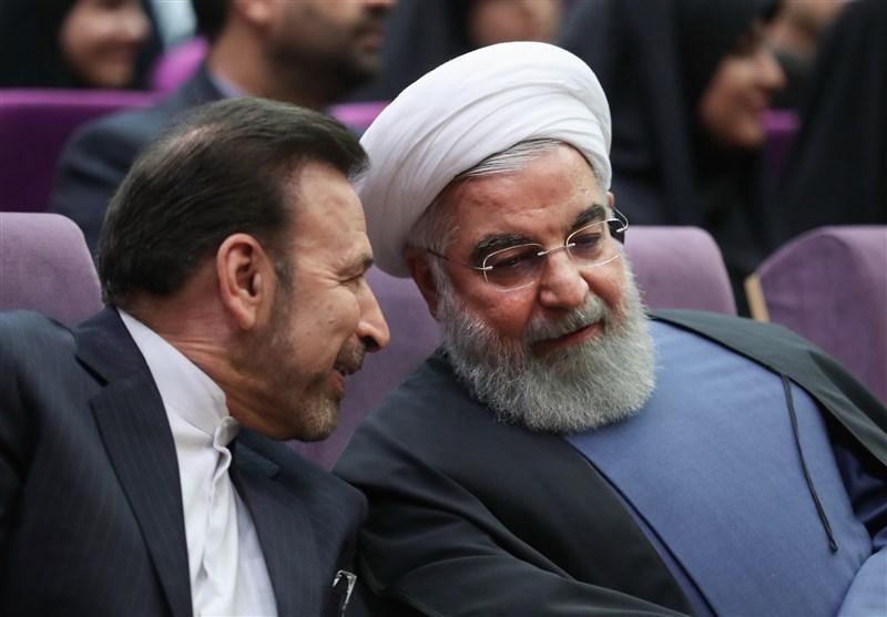 دفتر واعظی: سه نفر از نزدیکان رحمانی مانع تصویب طرح تفکیک وزارتخانه شدند