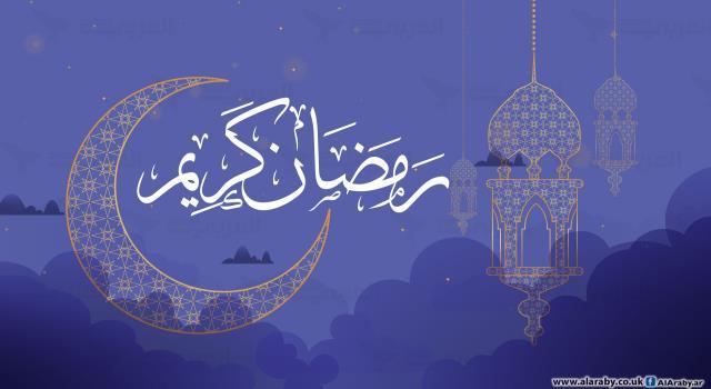 تکیهی رمضان  شعرخوانی محمدرضا بحری
