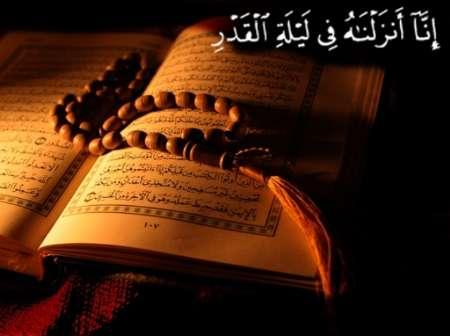 تکیهی رمضان  شعرخوانی حاج صمد قاسم پور