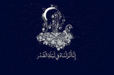 تکیهی رمضان  مداحی حاج ابراهیم رهبر