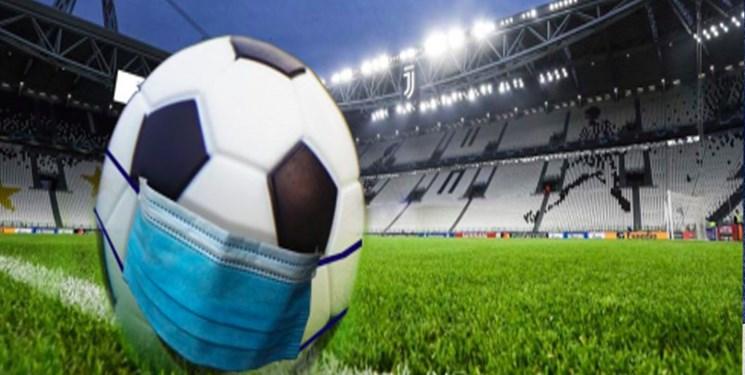مخالفت 6 پزشک لیگ برتری فوتبال با شروع دوباره مسابقات؛ نمیخواهیم خودکشی کنیم!
