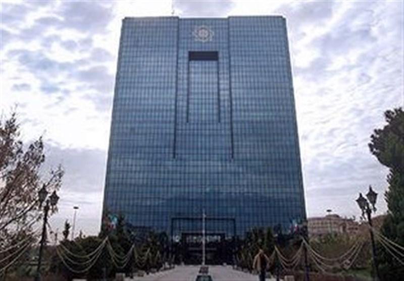 مخالفت تلویحی بانک مرکزی با واردات بدون انتقال ارز+توضیحات مهم