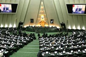 موافقت مجلس با کلیات طرح مقابله با اقدامات خصمانه رژیم صهیونیستی