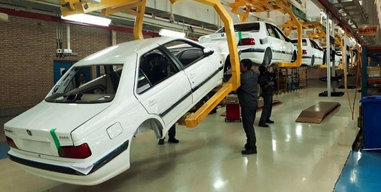 عرضه خودرو در بورس کالا با 2 شرط امکانپذیر است