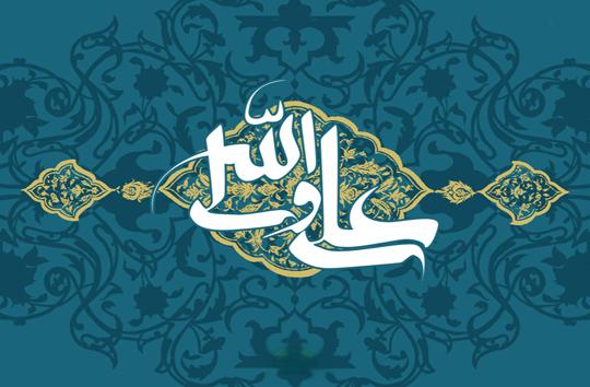 تکیهی رمضان| علی کسیست که هرگز کسی شبیهش نیست...