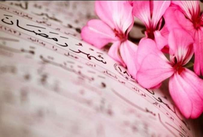 تکیهی رمضان| قرائت هادی بنازاده
