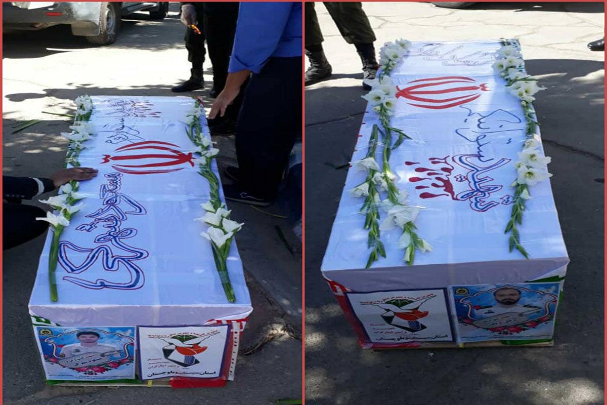 پیکر ۲ شهید نیروی انتظامی در زاهدان تشییع شدند