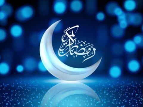 تکیه رمضان| دست های کوته ما را بگیر...