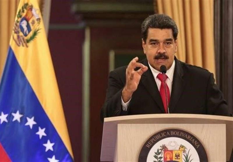 تشکر رئیس جمهور ونزوئلا از دولت و مردم ایران