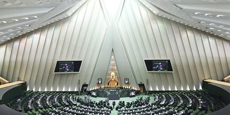 آغاز دومین نشست مجلس یازدهم/ برگزاری انتخابات هیات رئیسه در دستورکار