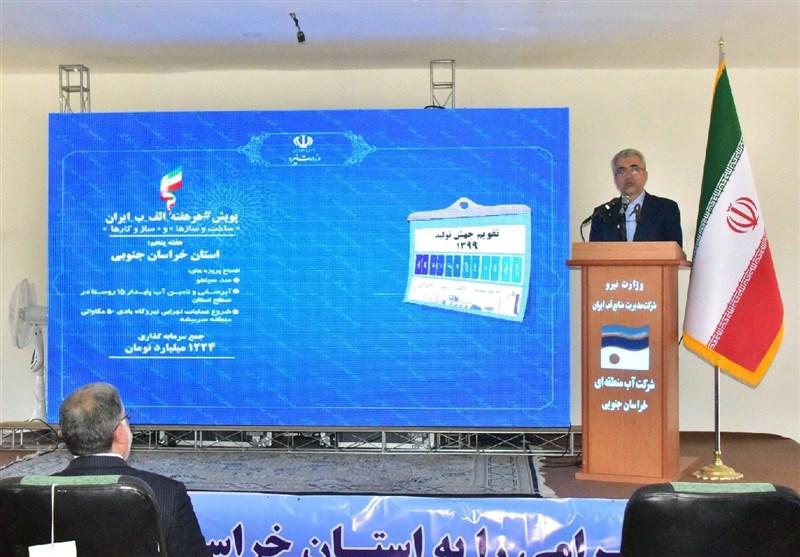 وزیر نیرو: ۲۵۰ طرح بزرگ وزارت نیرو با سرمایهگذاری ۵۰ هزار میلیارد تومانی به بهرهبرداری می رسد