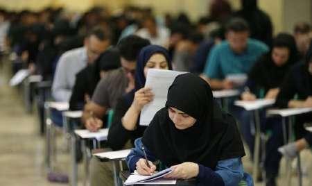 سازوکار امتحانات پایان ترم دانشجویان اعلام شد
