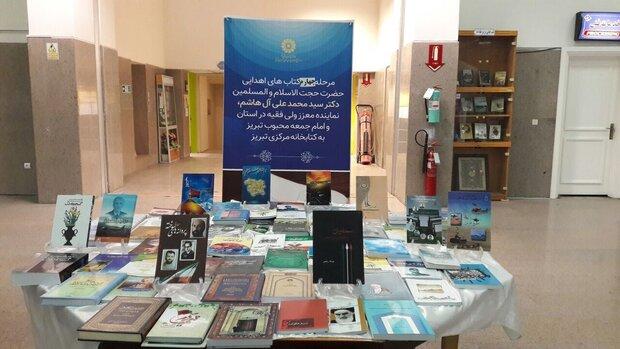 امام جمعه تبریز ۱۳۳۹ جلد کتاب به کتابخانه مرکزی این شهر اهدا کرد