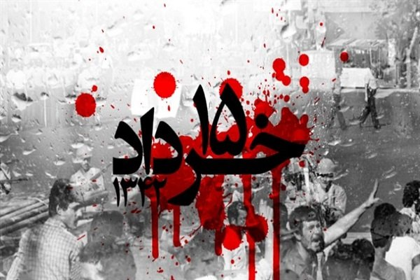 قیام ۱۵ خرداد؛ نقطه عطفی در تاریخ انقلاب/ روایتی از یک روز خونین