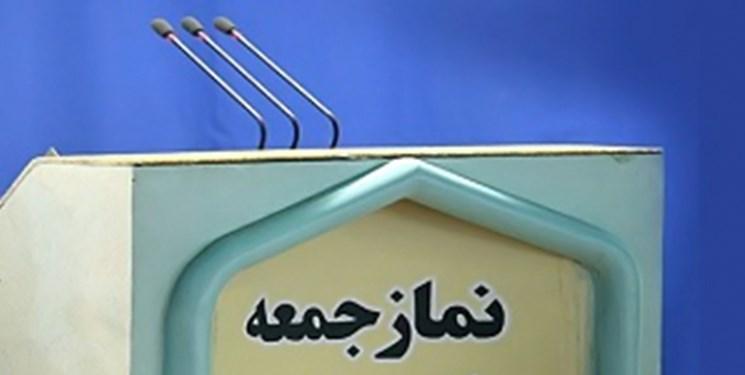 اطلاعیه شورای سیاستگذاری ائمه جمعه درباره نماز جمعه مناطق زرد و شهر تهران
