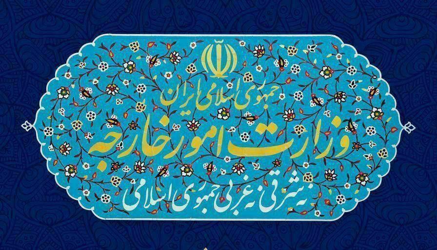 ایران ادعاهای اخیر دبیرخانه سازمان ملل را رد کرد